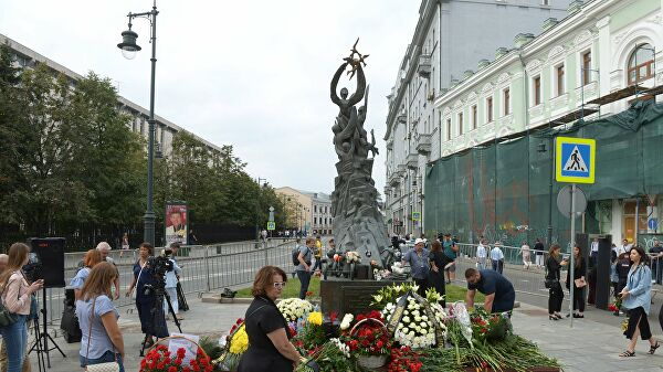 Хойд Осетид Эрдмийн баярыг есдүгээр сарын 4-ний өдөр тэмдэглэнэ