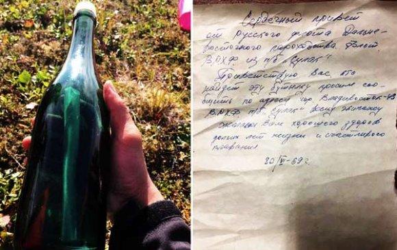 Орос далайчны 50 жилийн өмнө бичсэн лонхтой захидал олджээ
