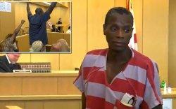 50 доллар хулгайлсан эр 36 жилийн дараа суллагджээ