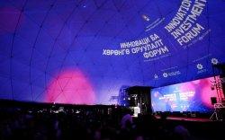 Инноваци ба хөрөнгө оруулалт форум боллоо