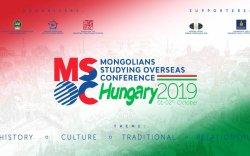 """""""Унгар – 2019"""" чуулга уулзалт болно"""