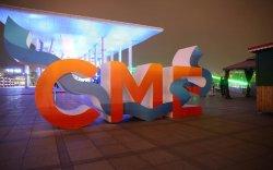 Монгол-Хятадын экспод ОХУ, БНСУ, Итали улс оролцоно