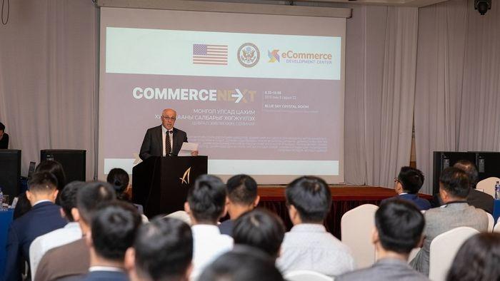 Майкл Клечески: АНУ-ын ЭСЯ Монголын цахим худалдааг дэмждэг