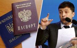 Оросын иргэдэд Украины паспорт олгох журмыг хөнгөвчилнө