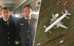 """Airbus А321 онгоцны нисгэгчийг """"ОХУ-ын Баатар"""" цолоор шагнав"""