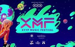 XMF 2019 хөгжмийн наадмын тайзнаа дуулах монгол уран бүтээлчид
