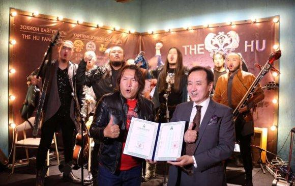 """""""The Hu"""" хамтлаг Монгол Улсын соёлын элч боллоо"""