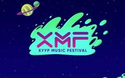 XMF 2019 олон улсын хөгжмийн наадмыг доргиох DJ нар