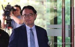 Өмнөд Солонгос Токио дахь цацраг идэвхит усны тухай хэлэлцэхийг уриалав