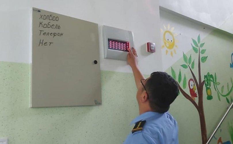 Хүүхдийн сурч, хүмүүжих орчны аюулгүй байдалд хяналт шалгалтыг эрчимжүүллээ