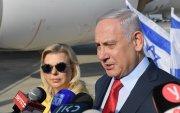 Израилийн Ерөнхий сайдын эхнэр Киевд шуугиан тарив