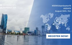 """""""Seedstars Ulaanbaatar 2019""""тэмцээний бүртгэл эхэллээ"""