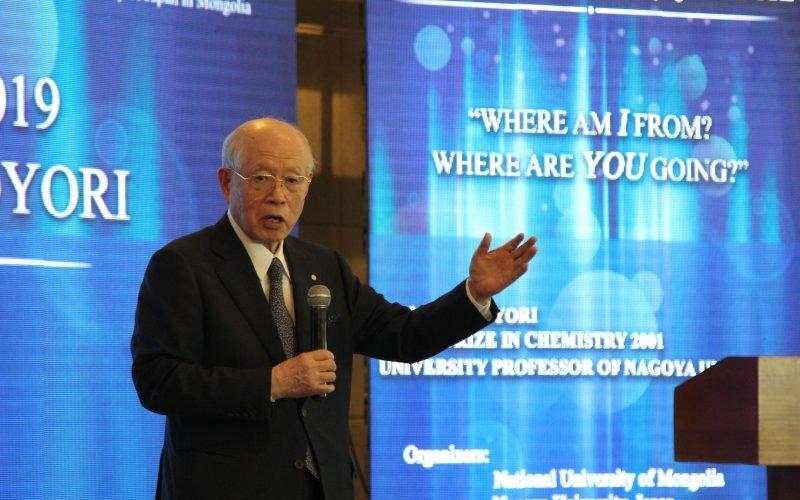 Химийн салбарын Нобелийн шагналтан, профессор Ноёори Рёожи лекц уншлаа