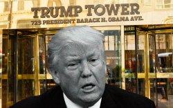 """""""Trump Tower"""" байрладаг гудамжийг Обамагийн нэрэмжит болгож магадгүй"""