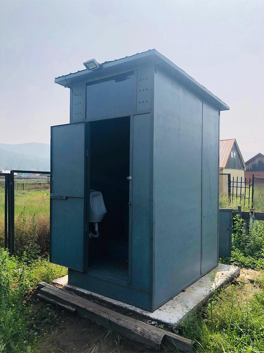 Toilet.pdf
