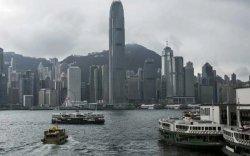Консулын газраас Хонконг зорчих иргэдэд сэрэмжлүүлэг хүргэж байна