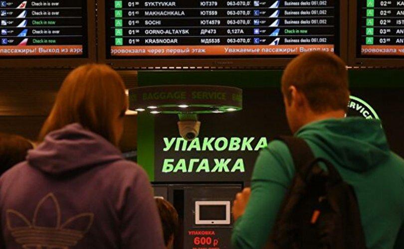 Гар тээшийн хяналтаа Оросын гаальчид чангатгалаа