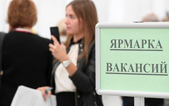 """Оросын 34 сая мэргэжилтэй боловсон хүчин """"хар нүхэнд"""" байна"""