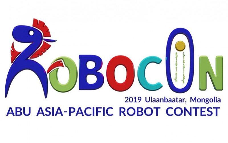 """Өнөөдөр """"ABU Robocon–2019 Mongolia"""" олон улсын роботын тэмцээн болно"""