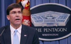 Пентагоны шинэ тэргүүн Монгол Улсад айлчилна