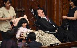Японы парламент хөгжлийн бэрхшээлтэй гишүүдээ хүлээн авав