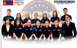 Монголын тамирчид дэлхийн аваргад оролцох эрхийн төлөө өрсөлдөж байна