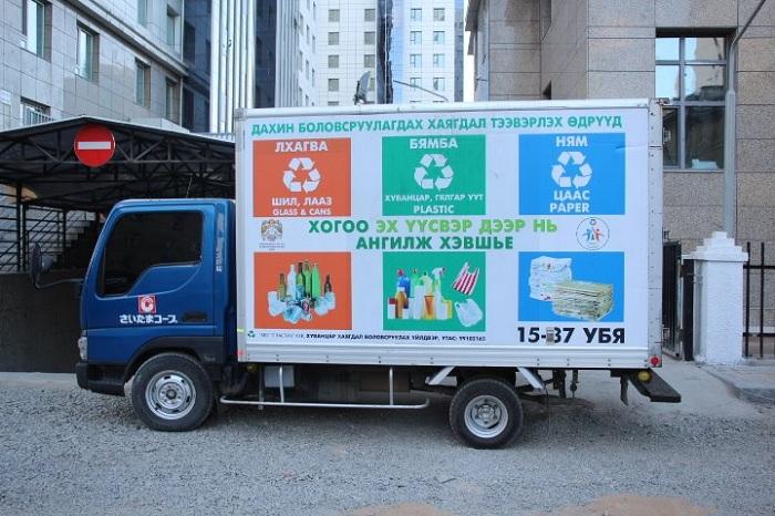 Жилд 320 сая тонн хуванцар хог хаядаг