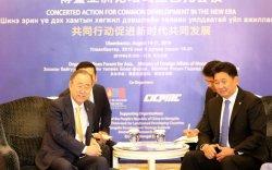 Азийн төлөөх Боао форумын дарга Бан Ги Мүнийг хүлээн авч уулзав