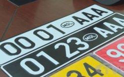 """""""Автомашины улсын дугаар зарна"""" гэсэн зард хууртахгүй байхыг анхааруулав"""