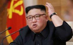 Ким цөмийн зэвсгийн асуудлаар яриа хэлэлцээ хийх сонирхолгүй байна