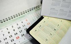 Ажлын дөрвөн өдөрт шилжих нөхцөлийг Ерөнхий сайд Дмитрий Медведев нэрлэв