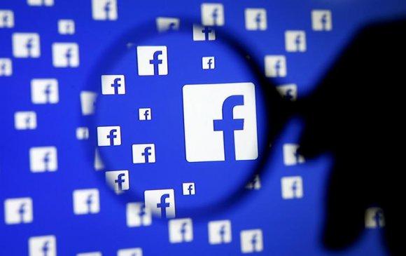 """""""Facebook"""" татвараас зайлсхийж байна уу?"""