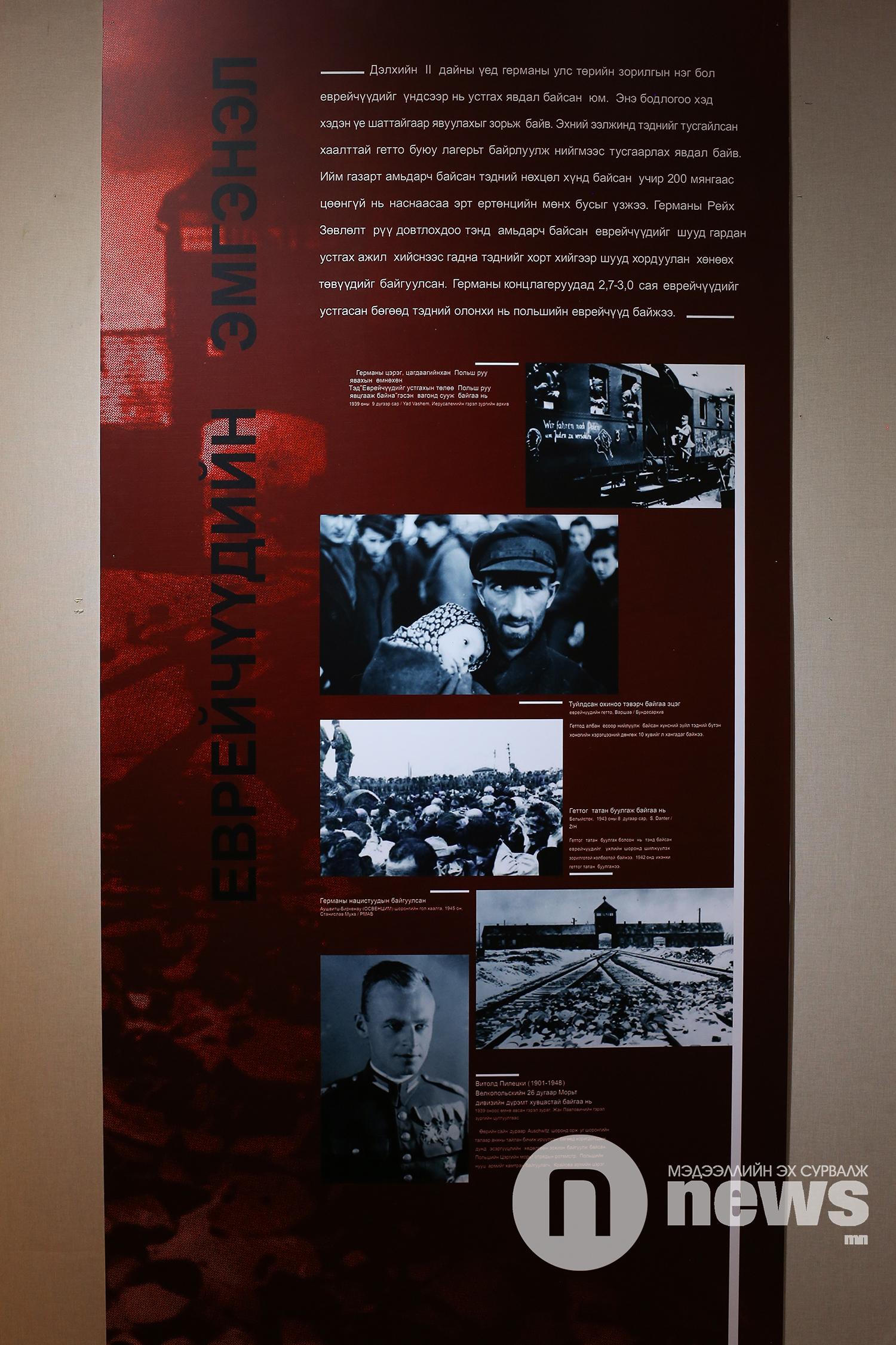 Дэлхийн 2-р дайн Польш (24)