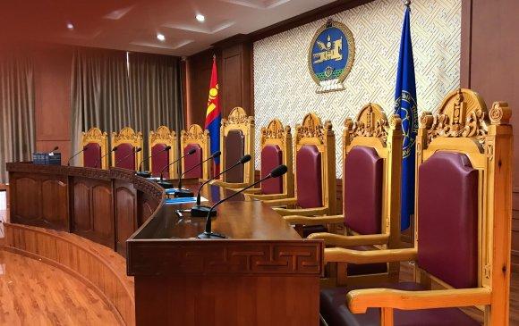 Үндсэн хуулийн Цэцийн дунд суудлын хуралдаан болно