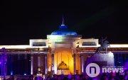 ФОТО: Монголын хамгийн том лазер гэрлийн шоу