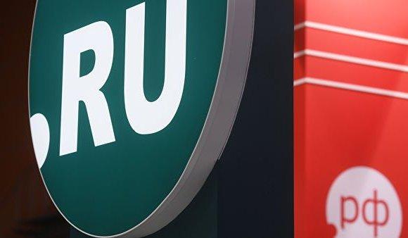 Интернэтийн .RU болон .РФ домэйнийг зохицуулна