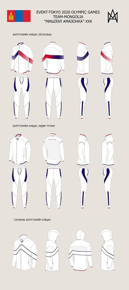 олимп хувцас02