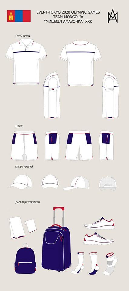 олимп хувцас03