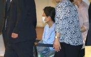 Пак Гын Хе хагалгаа хийлгэхээр эмнэлэгт хэвтжээ