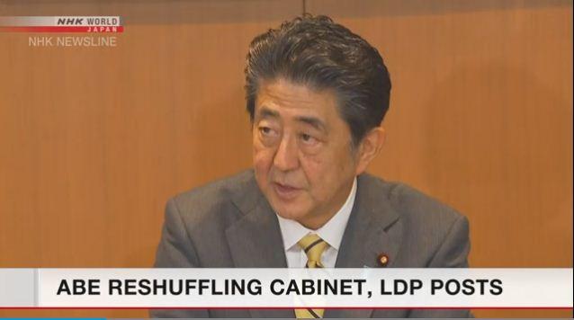 """Абэ Ерөнхий сайд асан Коизумигийн хүүг """"сонгожээ"""""""
