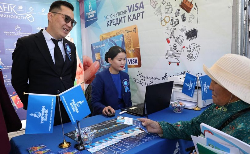 Төрийн банк сурагчийн карт, кредит карт, Гялсбанкны үйлчилгээгээ харилцагчиддаа санал болгож байна