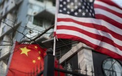 Хятадаас  АНУ-ын эсрэг зарга үүсгэв