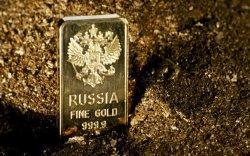 Оросын алтны нөөц 100 тэрбум долларт хүрчээ