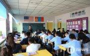 """""""Хөгжлийн бэрхшээлтэй хүүхэдтэй ажилладаг багшид 10 хувийн нэмэгдэл олгоно"""""""