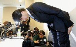 Залуу парламентчдыг Японы ёс зүйд сургана