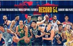НБА-н 54 тоглогч оролцож байна