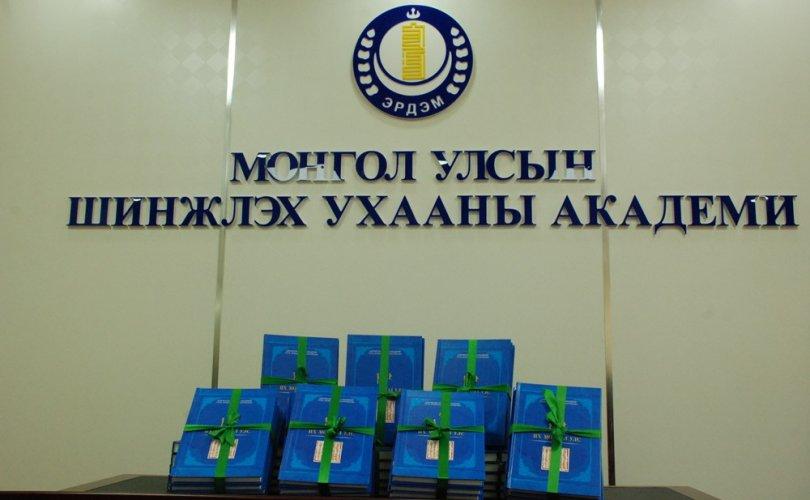"""""""Монголын эзэнт гүрний бүрэн түүх"""" 5 боть ном хэвлэгдлээ"""