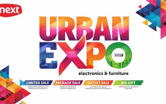 Urbanexpo2019 эхэллээ