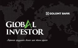 """""""Global investor"""" арга хэмжээ болно"""