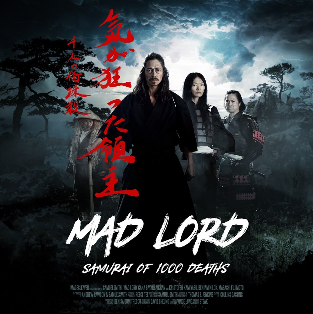 MAD+LORD+-SAMURAI+OF+100+DEATHS+-+POSTER+